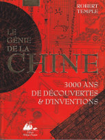 genie_de_la_chine