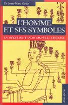 homme_symboles_mtc