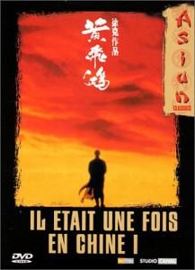 il_etait_une_fois_en_chine1