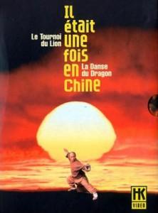 il_etait_une_fois_en_chine4