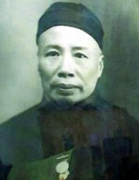 Lam Sam Wing