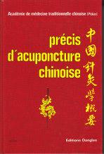 precis_acupuncture