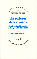 raison_des_choses