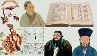 simaqian-kongzi-wangyangming-livres